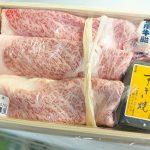 茨城空港から福岡へ旅するブログ記事を書いたら、肉のイイジマの高級な常陸牛をもらって最高に美味しいすき焼きを食べることができたお話
