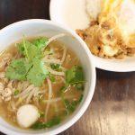上野駅のアトレ内にあるタイ料理のマンゴツリーカフェでズワイガニの玉子カレー炒めと鶏のガパオ&タイの汁そばを食べてきた #地域ブログ