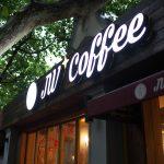 上海のフランス租界エリアの聖ニコライ教堂隣りにあるJW Coffee 皋兰店はゆったり寛ぐことができるカフェでした #ili #iliモニター #PR