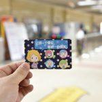 上海の地下鉄に乗るために3日間(72時間)有効のフリーきっぷの買い方を解説 #ili #iliモニター #PR