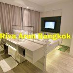 【タイ情報】ワット・ポーやワット・アルンへの観光に便利なRiva Arun Bangkok(リヴァ アルン バンコク)は部屋がおしゃれで最高にお勧めのホテルです! #AmazingThailand #LoveThailand