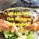 【タイ情報】バンコクにあるGRAM Cafe – Tha Maharajで食べたソフトシェルクラブのハンバーガーが美味だった件 #AmazingThailand #LoveThailand