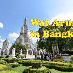 【タイ情報】バンコクにある暁の寺・ワット・アルンの仏塔の美しさは一度は自分の目で見るべし! #AmazingThailand #LoveThailand