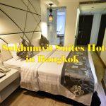 【タイ情報】バンコクのBTSアソーク駅から徒歩ですぐのところにある観光やビジネスに便利なS Sukhumvit Suites Hotelに宿泊してみた #AmazingThailand #LoveThailand