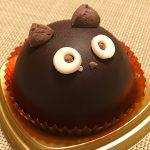 これはタヌキケーキ?いえ、セブンイレブンのハロウィンスイーツフェアで発売されている黒猫チョコケーキです! #セブンスイーツアンバサダー