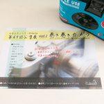 平成29年(2017年)12月2日(土)から12月10日(日)まで文京区千駄木にあるぎゃらりーKnulpにて「巻き巻きカメラ -vol.2-」展が開催 とくとみ撮影の写真が展示されます! #地域ブログ
