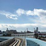 ゆりかもめは東京都内でも屈指の絶景鉄道路線 前面展望席からの眺めは最高!(動画あり)