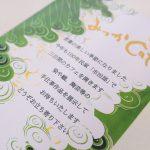 2018年5月18日(金)~20日(日)に東京都台東区上野桜木にある市田邸にて「みっかCafe」が開催 素敵な古民家でアートとカフェを楽しむイベントです