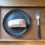 【カフェ】天王洲運河沿いにあるLily cakes(リリーケイクス)で春の香りがするさくらロールを食べてみた