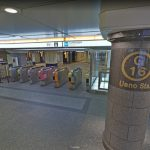 Googleストリートビューに東京メトロの13駅が追加