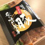 静岡県内で購入することができる駅弁2種 桃中軒の「三島宿 箱根山麓豚炙り焼き弁当」と東海軒の「鯛めし」を食べてみた