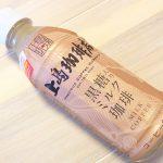 上島珈琲店の黒糖入りミルク珈琲がペットボトルで発売中!最高の美味しさにリピート確定ですよ