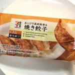 セブンイレブンの冷凍食品の焼き餃子が電子レンジでチンするだけなのにかなり美味い!