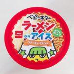 ベビースターラーメンonアイス(バターキャラメル味)はベビースターとアイスを混ぜて食べるのが楽しい!?