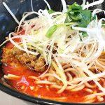 はま寿司の「旨辛!濃厚冷やし担々麺」が夏にぴったりな美味しさだった!