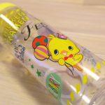 セブンイレブン限定のひよこちゃんオリジナルクリアボトルが無茶苦茶かわいい!