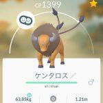 ポケモンGOのウルトラボーナスイベントで大阪生まれのケンタロスをゲットした!