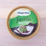 セブンイレブン限定発売の「ハーゲンダッツ ジャポネ 抹茶あずき黒蜜」が和のアイスの集大成のような美味しさだった #セブンスイーツアンバサダー