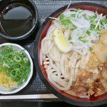 丸亀製麺 アリオ亀有店で店舗限定メニューの豚唐ざるうどんを食べてみた #丸亀製麺
