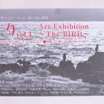 平成30年(2018年)10月20日(土)から10月28日(日)まで、文京区千駄木にあるぎゃらりーKnulpで「とり vol.3」展が開催 とくとみが撮影した写真も展示されます