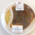 セブンイレブンの「麻の痺れと辣の辛み!香ばし麺の麻婆焼そば」の辛さが本格的過ぎて汗をダラダラ流しながら完食しました