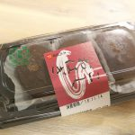 スーパーなどで購入できる木内製菓のこしおはぎが美味い!