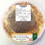 セブンイレブンの「こんがりチーズのミートドリア298」が安くて美味い!