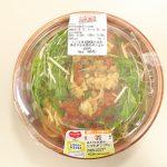 セブンイレブンのあさりと水菜のトマトボンゴレが個人的に評価が高いです