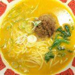 約15年ぶりで訪れたバーミヤンで担担麺と餃子を食べてみた