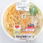 埼玉県の一部のセブンイレブンでしか販売されていない「1/2日分の野菜!深谷ねぎ味噌ラーメン」を食べてみた