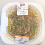 セブンイレブンの「香ばし麺のチンジャオロース焼そば」実食レポート