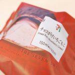 セブンイレブンのチョコがけいちごもこの実食レポート #セブンスイーツアンバサダー