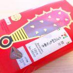 節分仕様の特別パッケージ!?セブンイレブンの「節分 チョコの和もっち巻き」が鬼の金棒のパッケージで販売中 #セブンスイーツアンバサダー