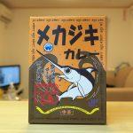 小笠原名物のメカジキカレーが最高の美味しい! #小笠原アンバサダー #ogasawalove