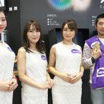 パシフィコ横浜で開催されているCP+のBenQブースで展示されているカラーマネジメントディスプレイとセミナーなどについて紹介します! #BenQアンバサダー #CPplus2019