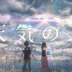 新海誠監督の最新作品「天気の子」の予告編が公開