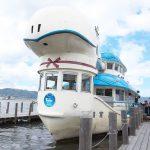 2020年3月で引退する諏訪湖遊覧船の竜宮丸にさよならヘッドマークが取り付けられました #諏訪の国公式アンバサダー