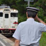 津軽線の三厩駅が2019年6月1日(土)から無人駅へ