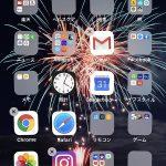 iPhoneのホーム画面のアイコンがひとつ消えていた!どのアプリが消えたのか確認するために事前にやっておくべき1つのこと