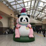 2019年8月1日(木)から9月30日(月)まで上野駅グランドコンコースにデイノケイルス巨大着ぐるみパンダが登場!