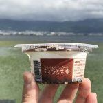 諏訪湖を望むロケーションで食べるセブンイレブンのふわふわホイップのせティラミス氷が最高だった #セブンスイーツアンバサダー #セブンの夏アイス第2弾 #モニター