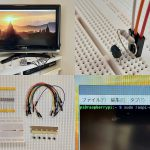 Raspberry Piを使った温度計製作にチャレンジ!【PR】